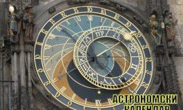 Астрономски календар - 8 март