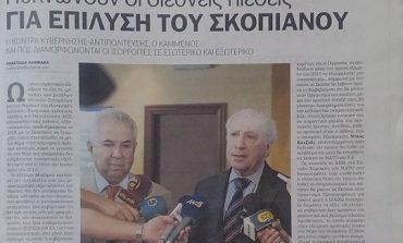 """Ѕанакопулос: """"Сакаме решение во кое сите ќе бидеме победници"""""""