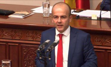 Буџетот за 2018 изгласан, ВМРО-ДПМНЕ повторно отсутна