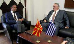 """Катимерини: """"Замор во спринтот за скопското прашање"""""""