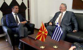 Преименувањето на аеродромот би  можела да го донесе Коѕијас во Скопје