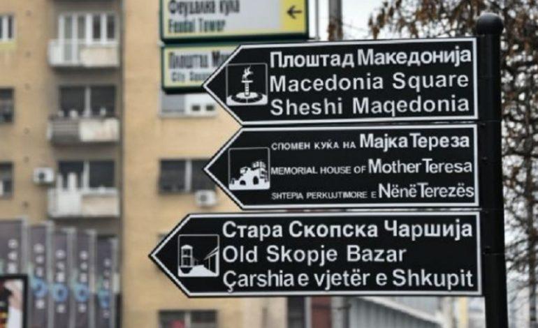 Повеќејазични патни ознаки се поставуваат пред сите поважни институции
