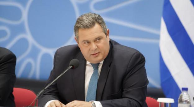 Каменос потсети дека нема решавање на името без референдум