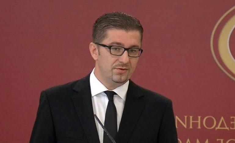 Мицкоски: Ова е првичната структура на Извршниот Комитет, постои простор за негово зголемување со нови членови