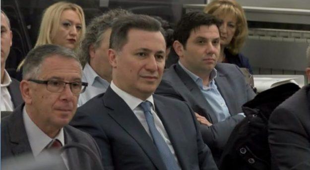Груевски  побара  канцеларија и плата во судот