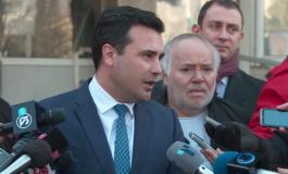Клучниот сведок против Заев денес треба да даде исказ во судница