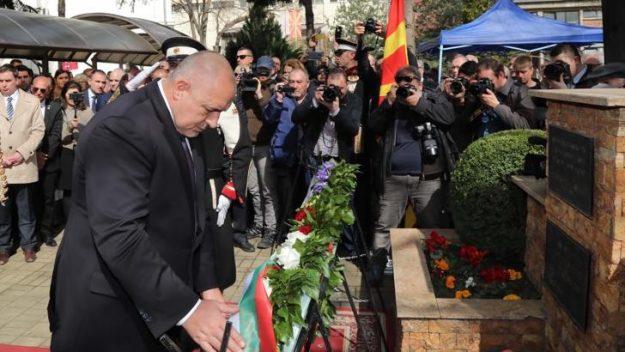 75 години од холокаустот на Евреите – Борисов жали, но не се извинува