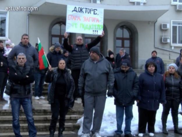 Втор ден протести во Бугарија – поддршка за докторот кој уби крадец