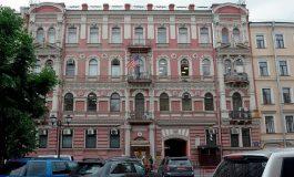 Русија го затвора конзулатот на САД во Санкт Петерсбург