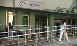 Тужби од родители на деца родени 2008 ја блокираа Гинекологија