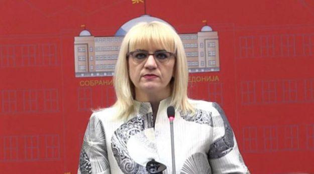 ВМРО-ДПМНЕ со 17 амандмани за Законот за високо образование