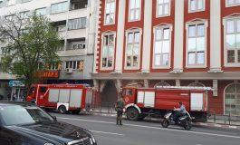 Пожар во Министерството за правда