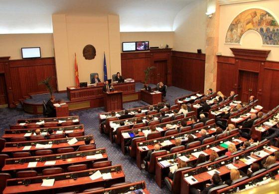 Данев: Најзначајната реформа во судството е пожар во Министерството за правда